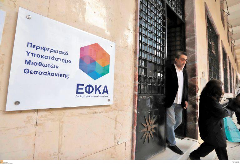 Eρχονται 4 αλλαγές στις συντάξεις | tanea.gr
