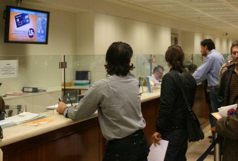 Πληρωμή ενοικίου μόνο μέσω τράπεζας εξετάζει η κυβέρνηση | tanea.gr