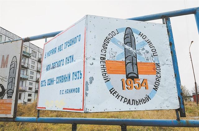 «Το Τσερνόμπιλτου Πούτιν» | tanea.gr