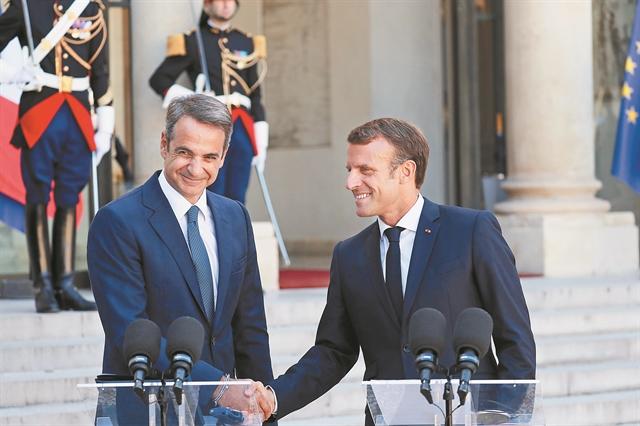 Κάλεσμα στους γάλλους επενδυτές να εμπιστευτούν την Ελλάδα | tanea.gr