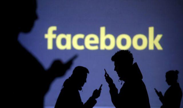 Το Facebook υπέκλεπτε συνομιλίες χρηστών κατά το Bloomberg   tanea.gr