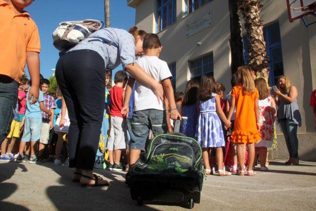 Πότε θα χτυπήσει το πρώτο κουδούνι για τη νέα σχολική χρονιά | tanea.gr