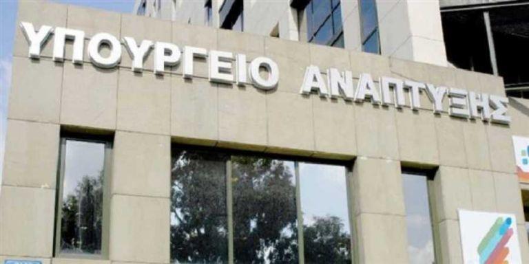 Υπ. Ανάπτυξης: Επιδιώκει επιτάχυνση των συγχρηματοδοτούμενων προγραμμάτων | tanea.gr