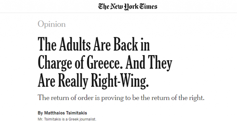 Οι NYT για το άρθρο του Μ. Τσιμιτάκη: «Δεν γνωρίζαμε ότι εργαζόταν στο γραφείο του Τσίπρα» | tanea.gr