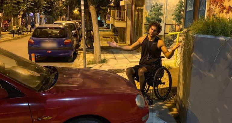 Παραολυμπιονίκης ξεσπά για το παρκάρισμα σε ράμπες αναπήρων | tanea.gr