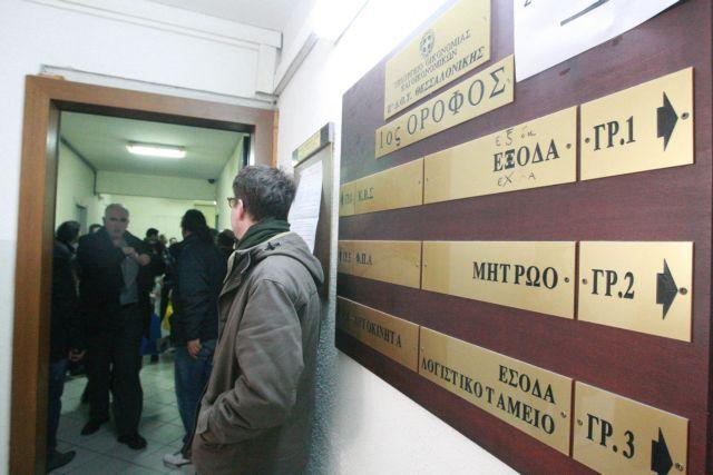 Editorial: Tax breaks | tanea.gr