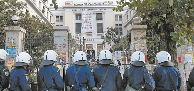 Ασυλο: Πώς η ΕΛ.ΑΣ. θα επεμβαίνει στα πανεπιστήμια | tanea.gr
