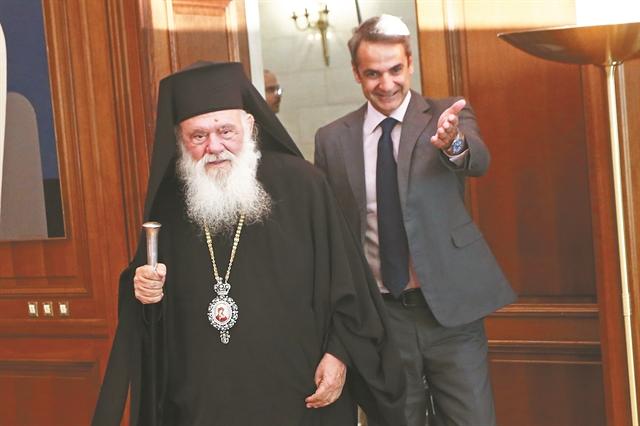 Σε νέους δρόμους ο διάλογος Κράτους - Εκκλησίας   tanea.gr