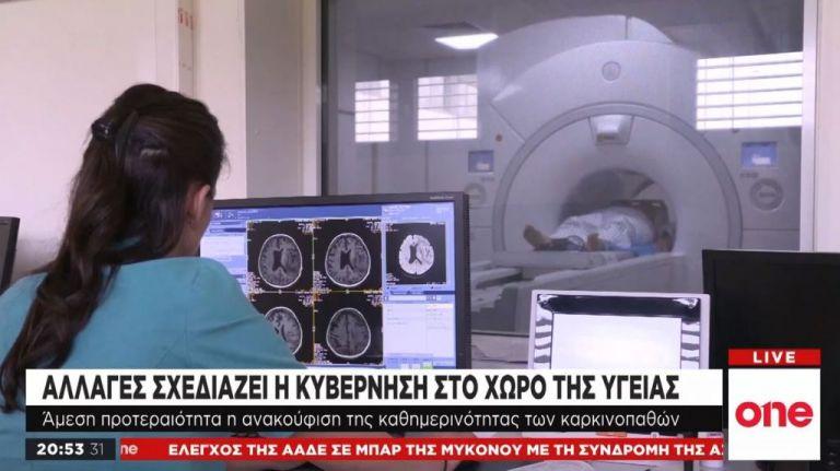 Αλλαγές στο χώρο της Υγείας σχεδιάζει η κυβέρνηση | tanea.gr