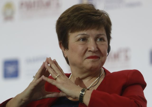 Κρισταλίνα Γκεοργκίεβα: Ποια είναι η διάδοχος της Λαγκάρντ | tanea.gr