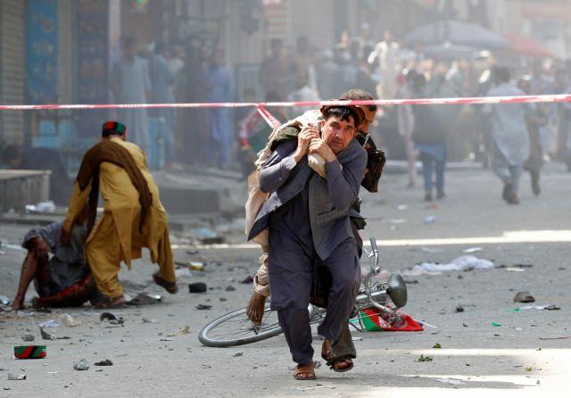 Αφγανιστάν: Τουλάχιστον 66 τραυματίες από σειρά εκρήξεων στη Τζαλαλαμπάντ – | tanea.gr