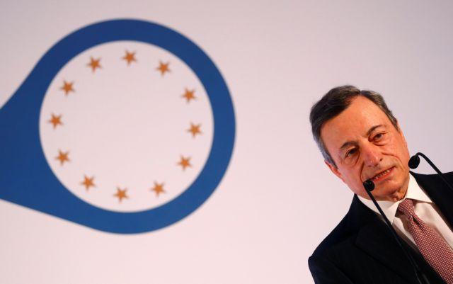 ΕΚΤ: Υπέρ μέτρων για στήριξη της οικονομίας της ευρωζώνης | tanea.gr