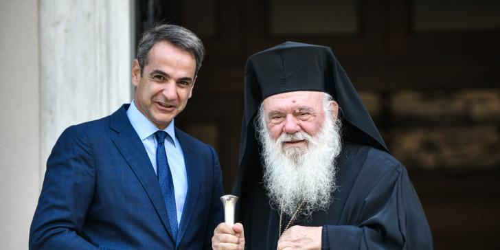 Πώς θα είναι οι σχέσεις Εκκλησίας - Κράτους μετά τη συνάντηση | tanea.gr