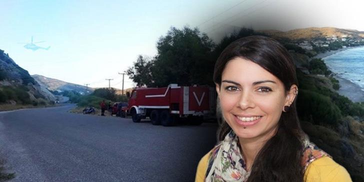 Ικαρία: Νεκρή βρέθηκε η 35χρονη αστροφυσικός | tanea.gr