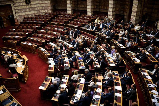 Υπερψηφίστηκε από ΝΔ και Ελληνική Λύση η κατάργηση του ασύλου | tanea.gr