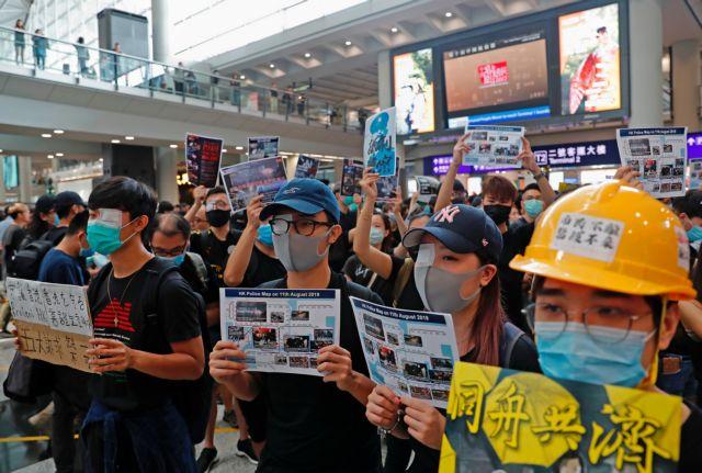 Χονγκ Κονγκ: Νέα διαδήλωση στο αεροδρόμιο | tanea.gr