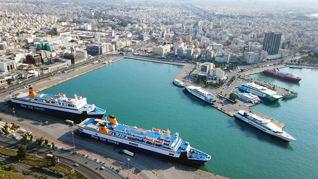 Χρηματοδότηση της ΕΕ στον Πειραιά για καινοτόμα έργα | tanea.gr