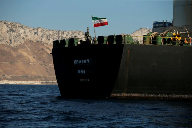 Άλλαξε ρότα το ιρανικό δεξαμενόπλοιο: Πλέει προς Αφρική | tanea.gr