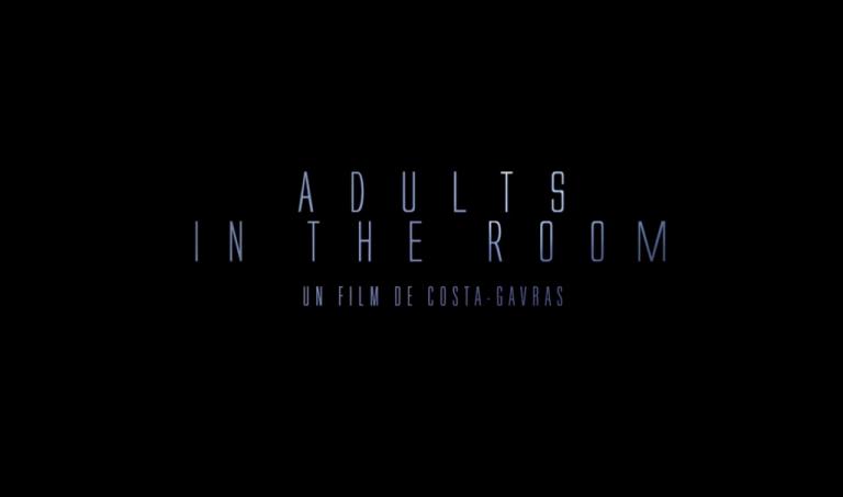 Κυκλοφόρησε το πρώτο τρέιλερ της ταινίας του Γαβρά «Ενήλικοι στην αίθουσα» | tanea.gr