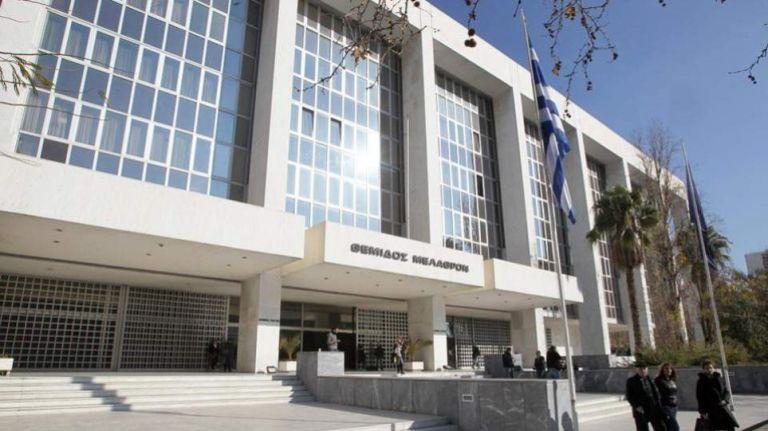 Βουλή: Η ηγεσία της Δικαιοσύνης αντικείμενο της Διάσκεψης των Προέδρων | tanea.gr