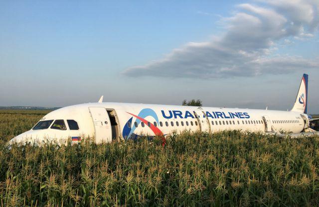 Ρωσία: Αναγκαστική προσγείωση αεροσκάφους   tanea.gr