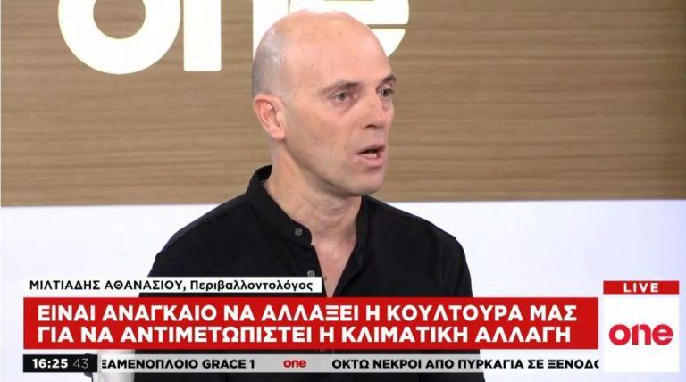 Περιβαλλοντολόγος στο One Channel: Κύρια αιτία των πυρκαγιών η αμέλεια, όχι ο εμπρησμός | tanea.gr