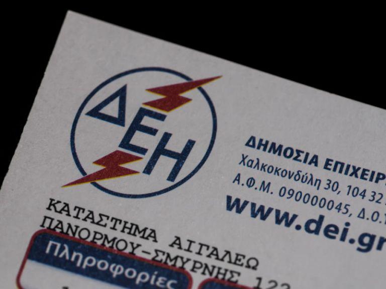 Αυξάνεται το ρεύμα από 1η Σεπτεμβρίου | tanea.gr