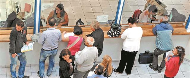 Κλείδωσαν μειώσεις φόρων 500 εκατ. ευρώ | tanea.gr