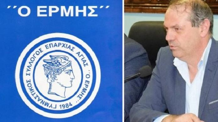 Ο ΕΣΑΚΕ καλωσόρισε τον Ερμή Αγιάς στη Basket league | tanea.gr