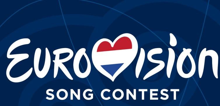 Eurovision: Ανακοινώθηκε η πόλη που θα διοργανώσει τον 65ο διαγωνισμό | tanea.gr