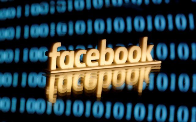 Τι τρέχει πάλι με το Facebook; – Αναφορές για χιλιάδες προβλήματα και στην Αθήνα | tanea.gr