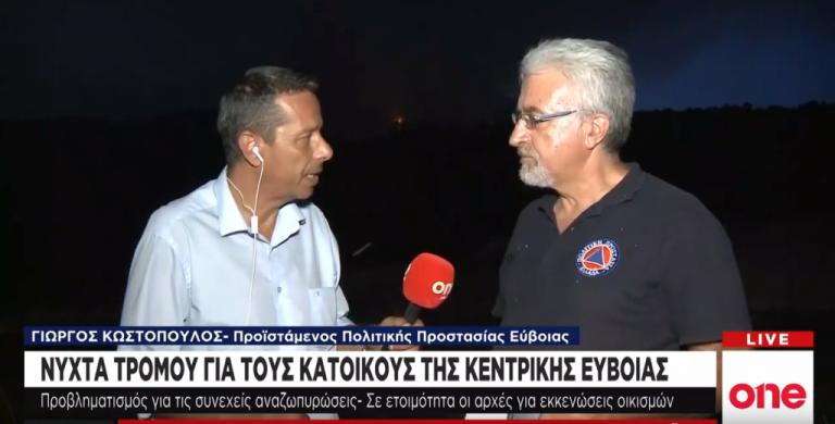 Ο σχεδιασμός για τη δεύτερη νύχτα της μάχης με τις φλόγες   tanea.gr