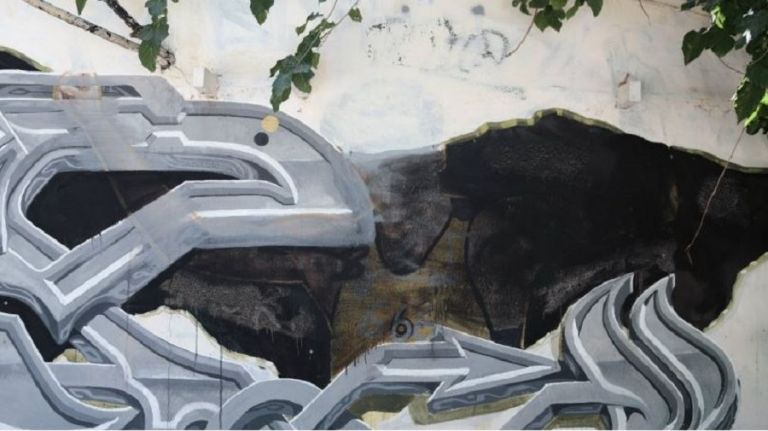 Το γκράφιτι του Νίκου Γκάλη δεν υπάρχει πλέον | tanea.gr