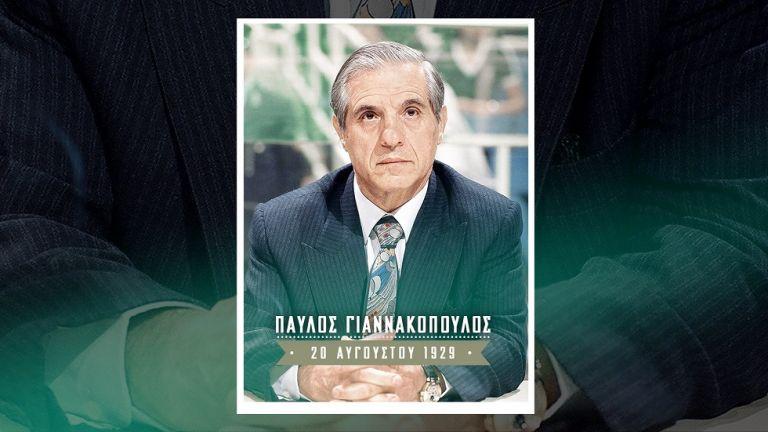 Bίντεο του Παναθηναϊκού για το 2o τουρνουά «Παύλος Γιαννακόπουλος» | tanea.gr