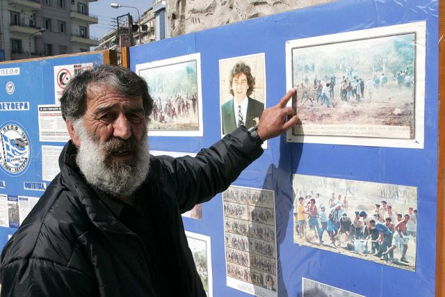 Tasos Isaak, Solomos Solomou: We do not forget | tanea.gr