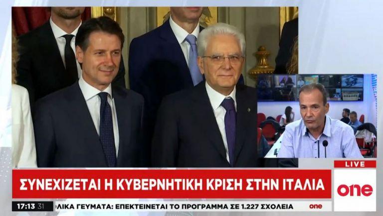 Ιταλία: Παρατείνεται έως την Τρίτη το πολιτικό θρίλερ   tanea.gr