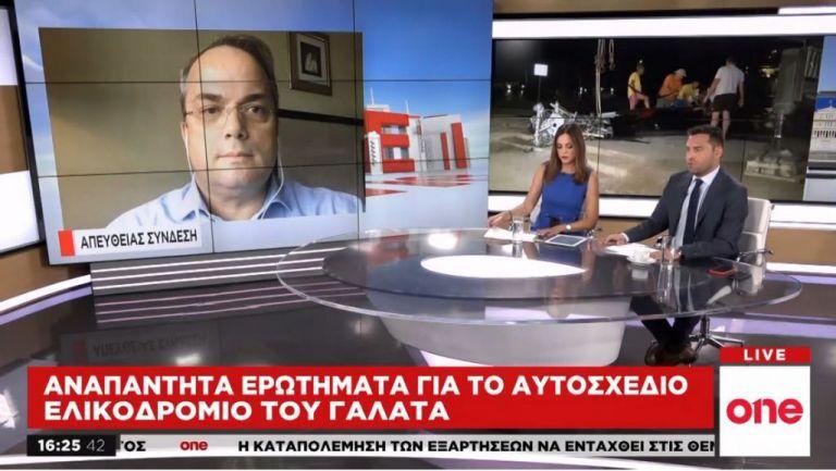 Γρ. Κωνσταντέλος στο One Channel: Τα καλώδια είναι ο φονιάς των ελικοπτέρων   tanea.gr