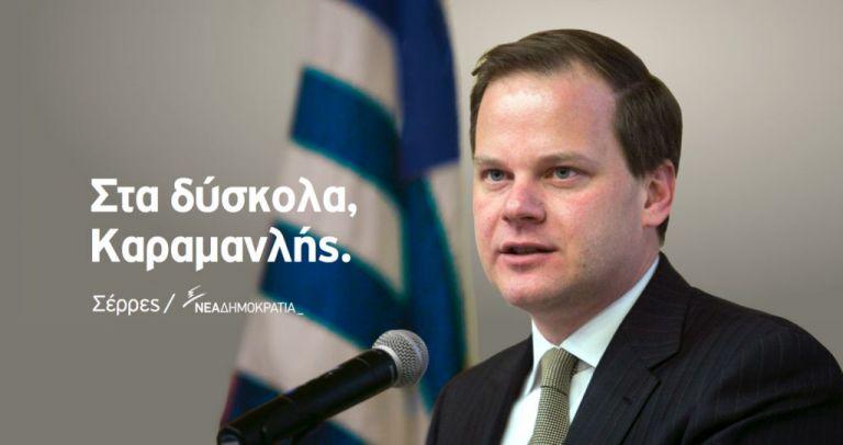 Για «αποβράσματα» μιλούν όσοι δεν ξέρουν πώς ζουν πραγματικά οι άνθρωποι αυτής της χώρας | tanea.gr