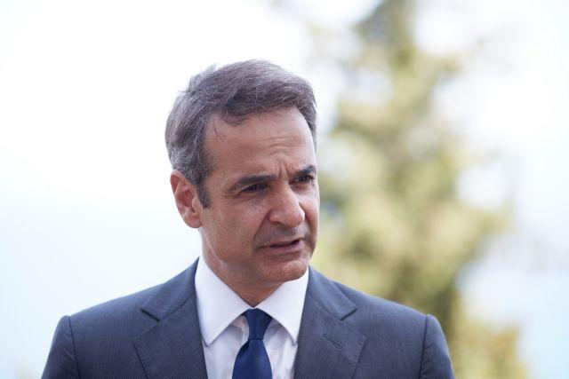 Στο Παρίσι ο Μητσοτάκης: Κάλεσμα για επενδύσεις και μείωση πλεονάσματος | tanea.gr