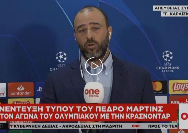 Τι είπε ο Μαρτίνς στη συνέντευξη Τύπου – Τα πλάνα του για Κράσνονταρ   tanea.gr