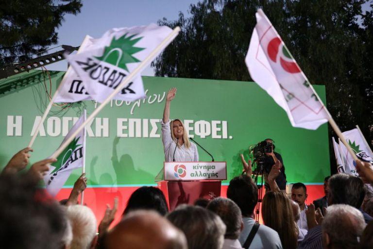 Τα off the record του ΚΙΝΑΛ, το συνέδριο του ΠΑΣΟΚ και ο ΣΥΡΙΖΑ | tanea.gr