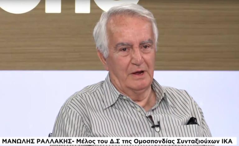 Μ. Ραλλάκης στο One Channel: Κάνουμε διάλογο, αλλά με όρους αγώνα | tanea.gr