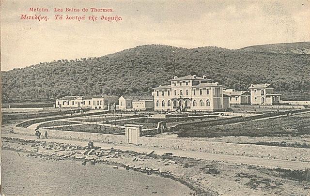 Ρημάζει το παλάτι της Μυτιλήνης | tanea.gr