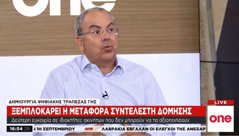Μεταφορά συντελεστή δόμησης – Τι συνεπάγεται για την κτηματαγορά η νέα κυβερνητική ρύθμιση   tanea.gr