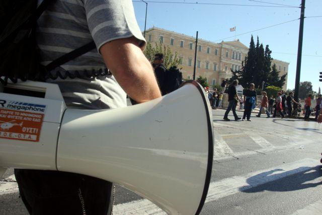 ΓΣΕΕ: Εν μέσω θέρους καταργούνται προστατευτικές για τους εργαζόμενους διατάξεις | tanea.gr