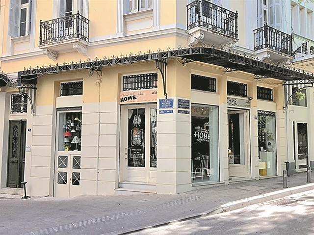 Σχεδία - Home, Κολοκοτρώνη 56 και Νικίου 2 | tanea.gr