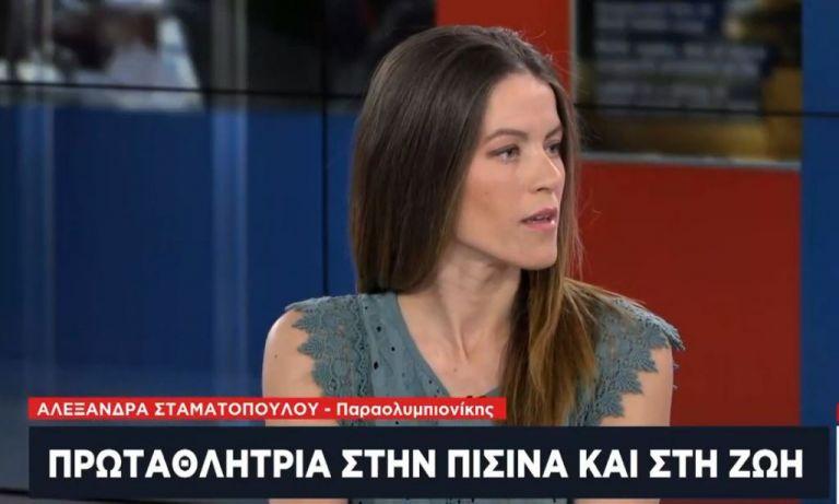 Η Παραολυμπιονίκης Αλεξάνδρα Σταματοπούλου στο One Channel | tanea.gr
