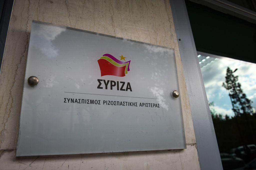 ΣΥΡΙΖΑ για Επιτροπή Ανταγωνισμού: Θεσμικό ατόπημα η βιασύνη της ΝΔ για επιλογή νέων μελών | tanea.gr