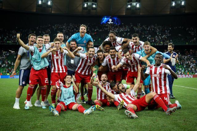 Μεγάλη πρόκριση του Ολυμπιακού στους ομίλους του Champions League | tanea.gr