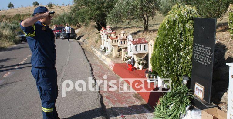 Ηλεία: Συγκίνηση στο τρισάγιο για τους πυροσβέστες που έχασαν τη ζωή τους το 2007   tanea.gr